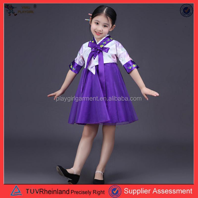 Wholesale Children Nation Online Buy Best Children