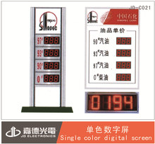 usb programmable P10 red single color digital outdoor LED screen gas station price display