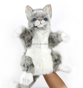 JACQUARD CAT HAND PUPPET REALISTIC CUTE SOFT ANIMAL PLUSH TOY 30cm