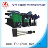 Non pollution GYT copper scrap melting furnace
