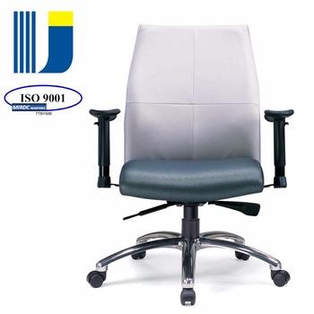 Office Furniture Elegant Armrest Lift Chair W Upholstery Leather Cb03