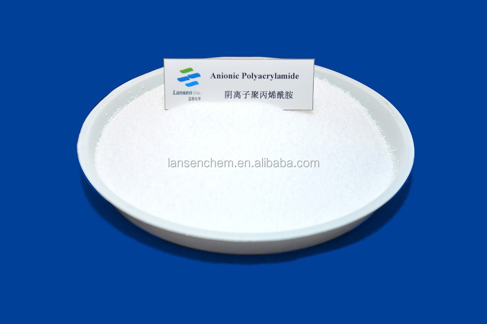 Cationic pam Powder diacetone acrylamide