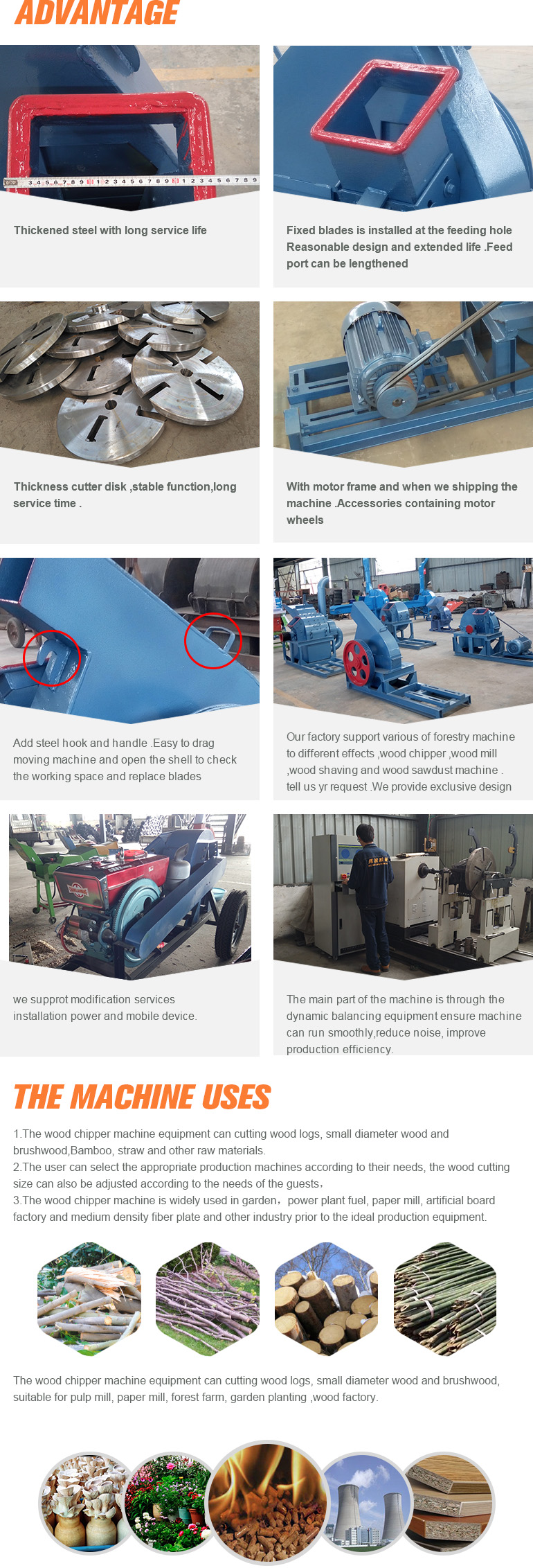 weiwei wood chipper machine