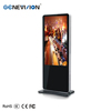/product-detail/55-inch-interactive-lcd-touch-screen-lcd-internet-let-tv-smart-board-tv-mad-550cw-d--695284036.html