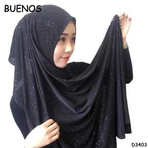 Islamic Bandana d5ed567bc8ef
