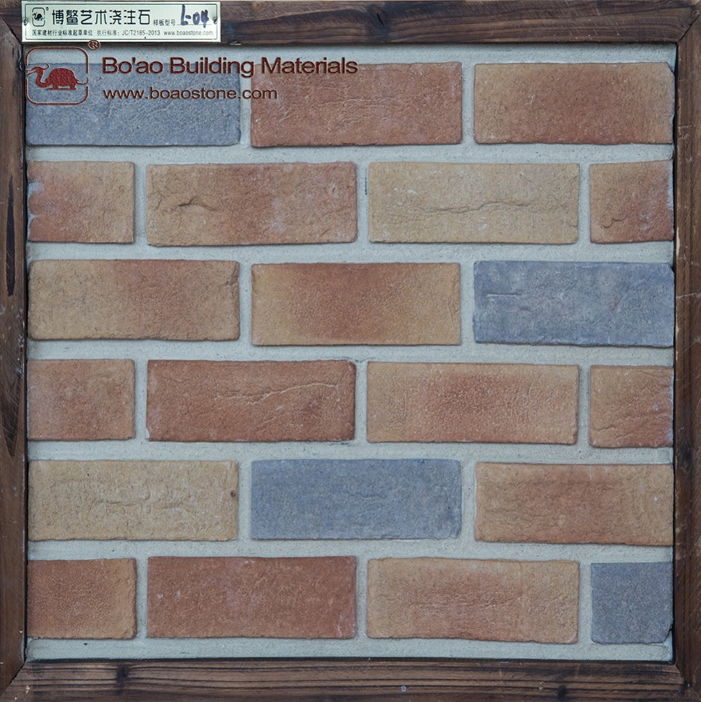 Rustic vintage artificial stone type interlocking art brick veneers