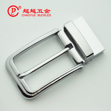 35mm high quality fashion reversible pin buckle for leathert belt
