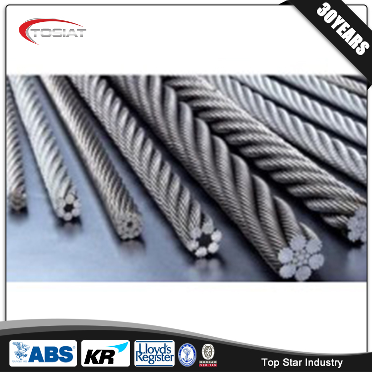 2017 China factory manufacturing steel wire rope
