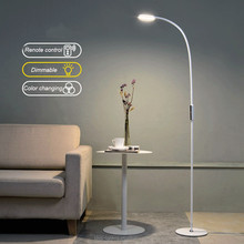 New design 25 Lighting Molds Dimmable Color Changing LED Floor Lamp