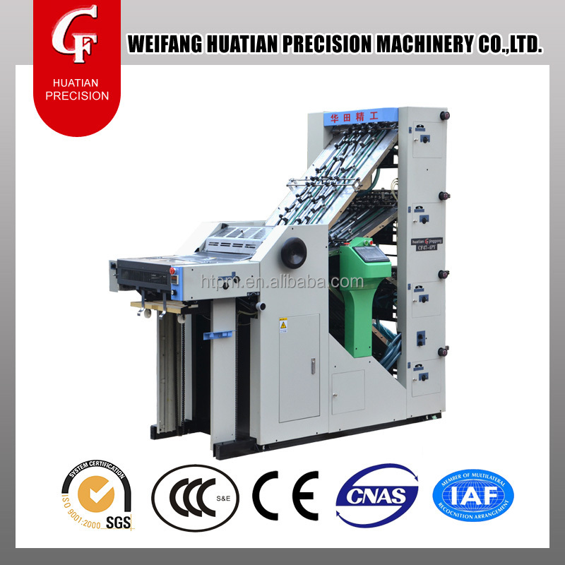 bank invoice collating machine cf620py 4 view invoice ncr paper collating machine cf cf