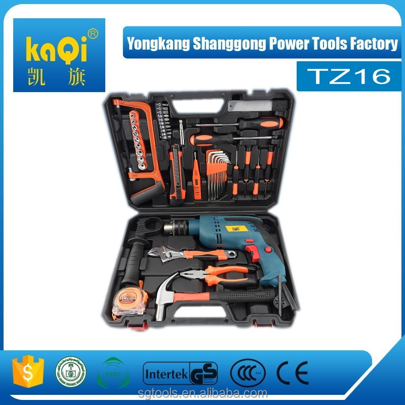 KaQi professional impact drill 32pcs Hand Tool sets/ tool <strong>kit</strong>