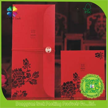 chinese lucky red wedding design luxury invitation fancy envelopes