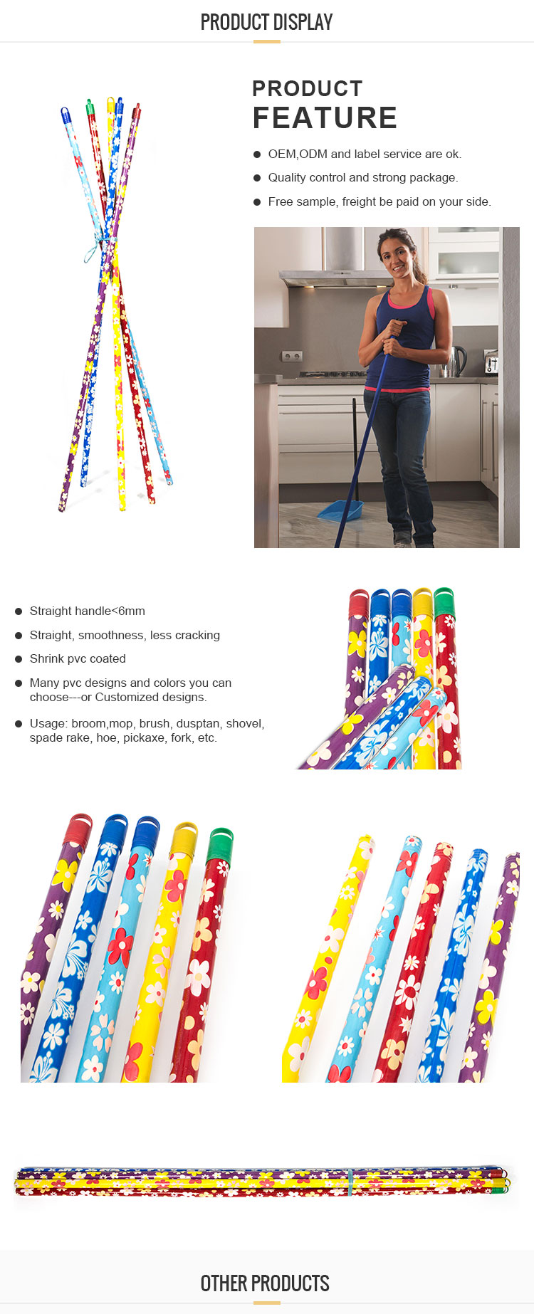2019 China Colorful Pvc Covered Surface Wooden Broom Handle Mop Stick
