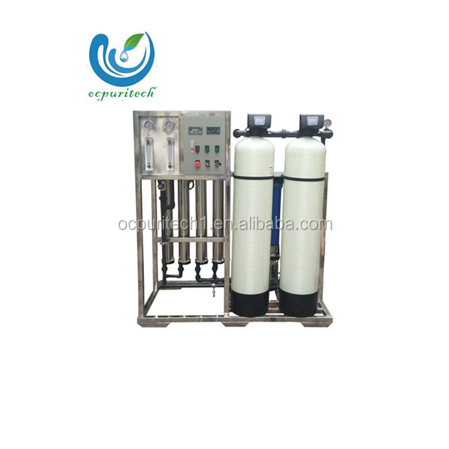 1000lph ro water treatment plant price