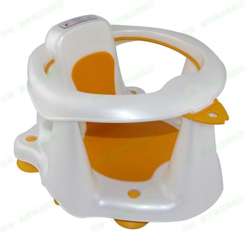 Buy Baby chair baby infant bath tub ring seat rubber soft cushion ...