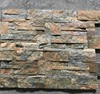 Quartzite Rusty Culture Stone/Rustic Stone Wall Cladding/Interior Stone Veneer