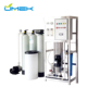 industrial ro water treatment plant manufacturer price