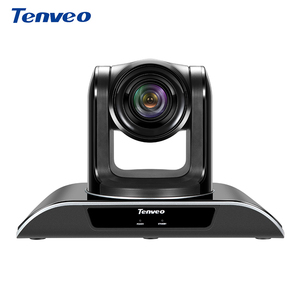 TEVO-VHD20N live stream videocamara 20x zoom long distance recorder camera for cloud video conferencing