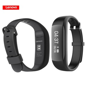 Lenovo Band, Lenovo Band Suppliers and Manufacturers at