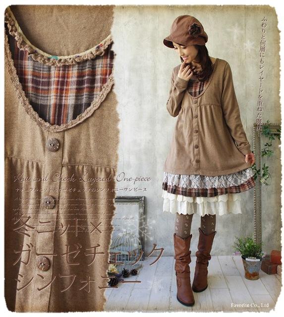 autumn winter forest girl style vintage retro cotton wool. Black Bedroom Furniture Sets. Home Design Ideas