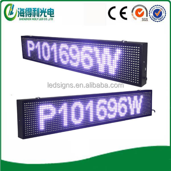 2016 Hidly Low cost P10 White light led running <strong>display</strong>
