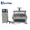 /product-detail/hsd-9-0kw-spindle-china-cnc-router-machine-vacuum-table-3d-carving-cnc-router-kit-woodworking-cnc-router-1325-milling-atc-60469178843.html