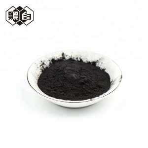 Coconut Shell Activated Carbon Price/G/Easy To Regeneration