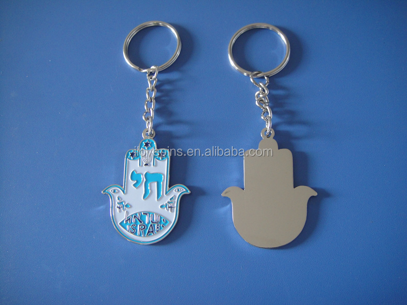 metal die cut isreal sign keychain, customized isreal symbol keyrings for car key