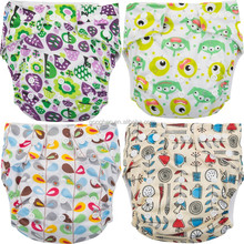 Babyland 2015 New Arrival Prints Baby Cloth Diapers , Reusable Baby Nappies