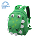 Cute Lovely Dinosaur Shape Kids Cheap School Bags/Backpack For Teenagers