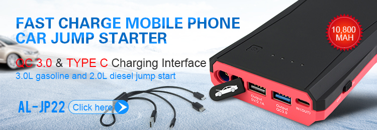 12000mAh hot selling port charger Mini Size Aluminum Power Bank Car Jump Starter Power Bank for cars, laptops and mobile phones