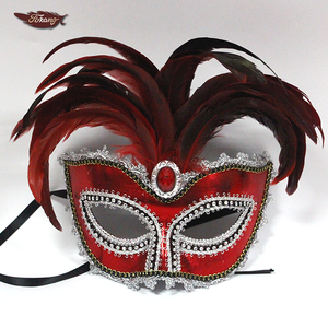 Wholesale Masquerade Mask For Dance Party Mask