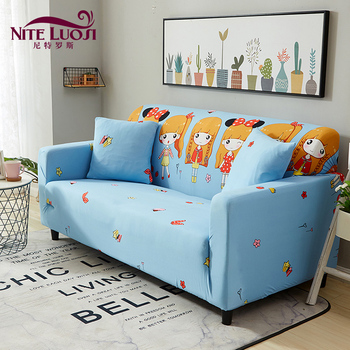 New Design Ed Flexible Washable Sofa Cover