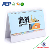 high quality factory price foldable silk screen printed calendar printing with paper board material