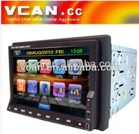 Best car 7 inch car radio 2-din android gps VCAN0771