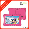 Quality wholesale alibaba kids android game free sample tablet pc
