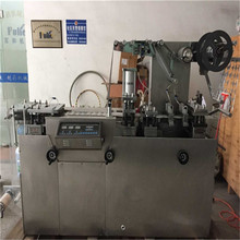 guangzhou packaging DPP-80 automatic small plastic cup making forming filling sealing machine thermoforming