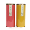 airtight tin Retro Vintage style tin can suppliers Guangdong tin box factory