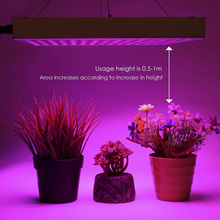 battery powered led homemade plant lights RGB led panel led grow light for plant,frameless led light panel