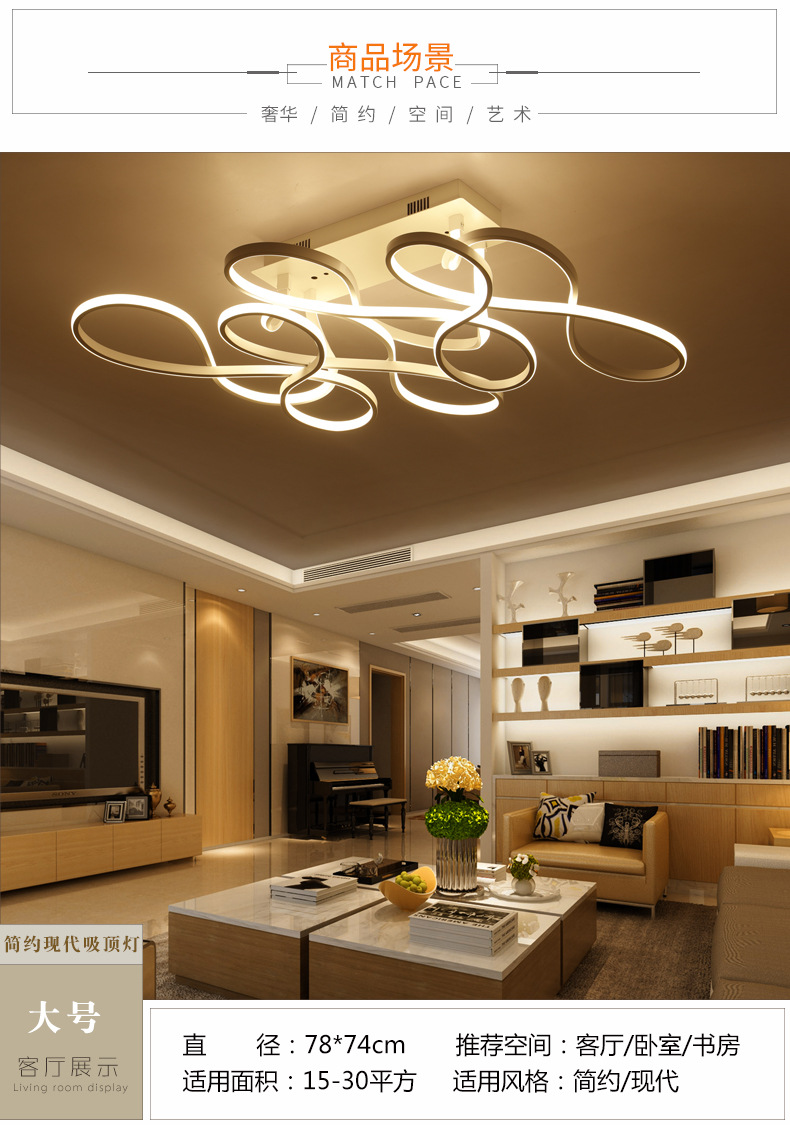 New Design Modern Led Ceiling Lamp Creative Multi 8 Shape Chandelier Light Illumination Lamparas