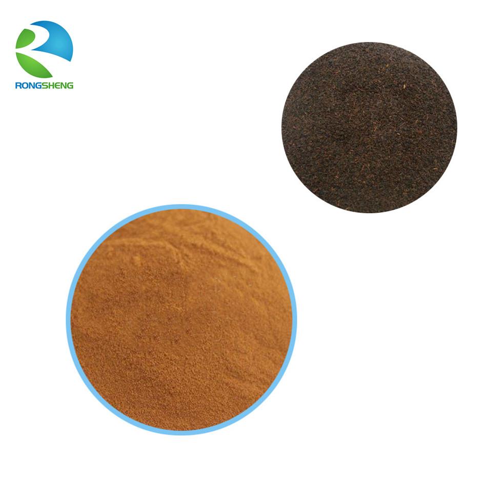 100% pure natural instant black tea powder - 4uTea | 4uTea.com