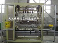 case packing machine for train carriage