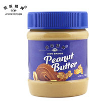 True Traditional Seasoning Wholesale Jade Bridge Peanut Butter For Supermarket
