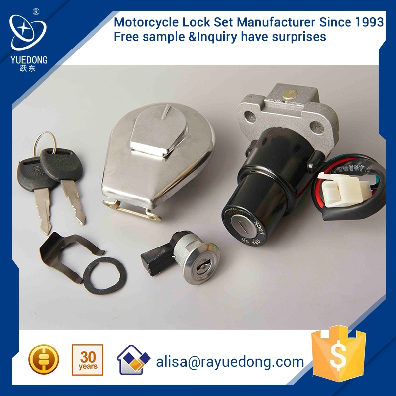 Professional Manufactory JH150 motorcycle lock set for yamaha dio parts