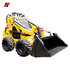wheeled mini loader skid steer with 4 in 1 bucket