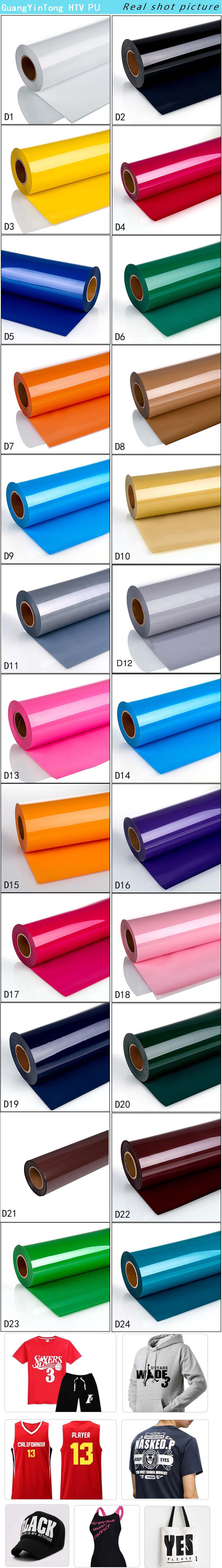 Guangyintong High Quality PU Flex PU Heat Transfer Film Easyweed Vinyl korea 25M