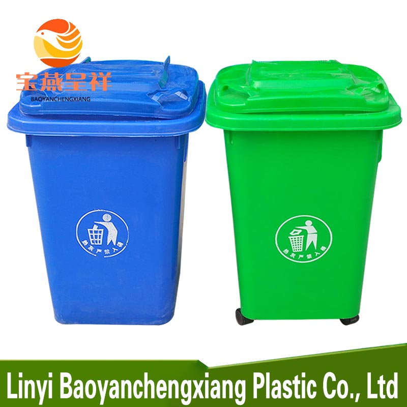 30L/50LHigh quality plastic litter container/garbage bin with wheels for sale