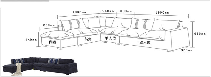 2017 Used Hot Sofa Furniture Contemporary New Model L Shape Fabric Set Designs