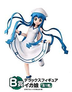 Lottery premium invasion most lottery most? Ika Musume B award Deluxe Figure Ika Musume single item (japan import)