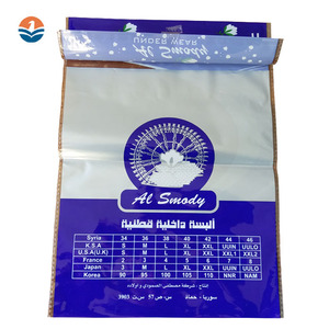 Alibaba Supply Opp Self Adhesive Plastic Bag With Header
